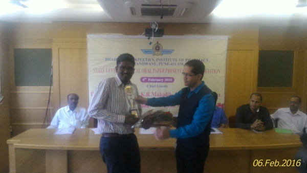 Mr.Rohan Thorat Win First Prize in State level Paper Presentation organized by Bharati Vidyapeeth's IOP Pune